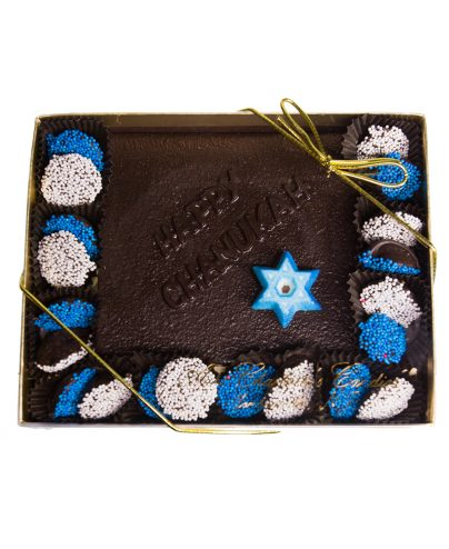 Solid Chocolate Happy Chanukah Plaque_AC-0833