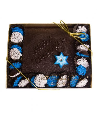 Solid Chocolate Happy Chanukah Plaque_AC-0833